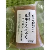 泰阜村産の生のこんにゃく芋を100%使用し、なるべく昔から村に受け継がれている製法で、造り上げたこん...