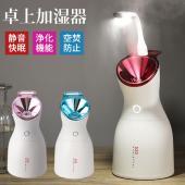 加湿器 卓上 USB 大容量 500ml 長時間 美顔 美容 殺菌 空気浄化 乾燥対策 風邪予防 静...