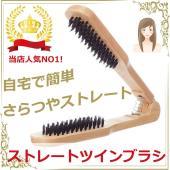 【仕様】 サイズ:長さ:21.5cm 幅:3.5cm 重さ:74g 材質:木材等  ツインストレート...