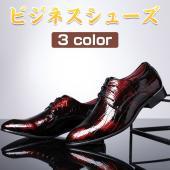 商品コード:MPUS018  【素材】本革 ソール素材: ゴム  カラー:ブラック レッド ブルー ...