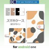 ○プリントタイプの手帳型スマホケースです。対応機種300種類以上・オーダーメイドの商品となります。 ...