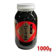 国産の黒大豆を使用した煮豆(瓶入り)です。 ふっくらとした黒豆の艶はおせちはもちろん、普段の食卓にの...