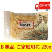 内容量:なかよし【プロセスチーズ】220g B品×1袋 賞味期限:製造日より90日
