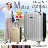 【送料無料】 【一年保証】拡張Wファスナー付き ハードタイプ スーツケース M サイズ 中型 超軽量...