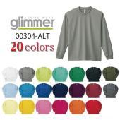 【商品名】 最安値に挑戦 グリマー GLIMMER/ドライロングスリーブ無地Tシャツ/メンズロングT...