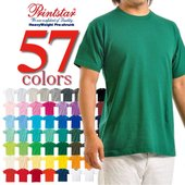 【最安値に挑戦】  日本国内で一番売れているTシャツです。このTシャツはプリントボディーとして大変人...