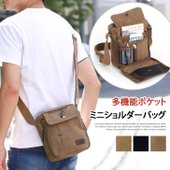 多機能ポケット ミニショルダーバッグ 長財布や500mlのペットボトルがすっぽり入る、程よいサイズ感...