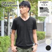USAコットン ポケTシャツ シンプルなデザインの胸ポケット付きVネックTシャツ。 USAコットンを...