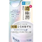 ●化粧水・美容液・乳液・クリーム・パックがこれ1つに入っています。 ●みずみずしい、濃いとろみのある...
