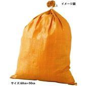 商品名:PP米袋(厚手)ガラ袋 PP-205 特徴:絞り紐タイプの厚手タイプ 用途:ゴミ・ガラ入れ用...