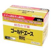 【商品紹介】 ●発熱等で消耗しやすいビタミンB1・B2等を配合した総合かぜ薬です ●発熱、鼻水、せき...