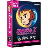 BD/DVDのディスクコピー、動画変換、ディスク作成のオールインワンソフト商品仕様言語:日本語その他...