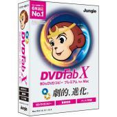 Macに対応したブルーレイ&DVDのディスクコピー、動画変換、ディスク作成のオールインワンソ...