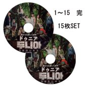 TVXQ 東方神起  ■DVDラベルは変わる場合もございます. ■ご注文日から2~3営業日以内に出荷...