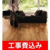 【リフォームタイミングは、築10年目?】 クッション性の高い柔らかな床材です。撥水加工もしっかりされ...