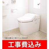【リノコ タンクレストイレランキングNo.1】 スキマが少ない、お掃除のしやすいスッキリとした形状に...