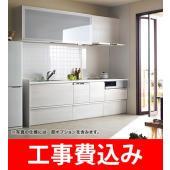 キッチンは家具と、考える。 インテリアスタイリスト監修のもと、扉カラーをシックな色、ビビットな色、鏡...