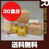 【送料無料・同梱可】 保存性に優れた缶詰と、使い勝手の良い備品一式をセットしました。ココナッツミルク...