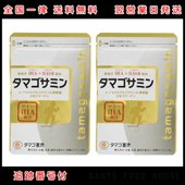 ・内容量:90粒(約1ヵ月分) ・原材料:N-アセチルグルコサミン(かにを含む)、卵殻膜粉末(卵を含...