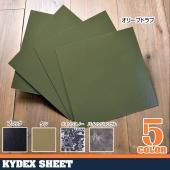 ●ナイフシースの作成に最適なカイデックスシート●約30×30cmの正方形をした、カイデックス(Kyd...