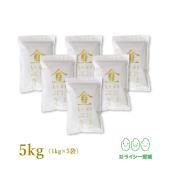宮城の風土が生んだ、輝く玄米。  宮城県産 金のいぶき 高機能玄米 5キログラム 送料無料 30年産...