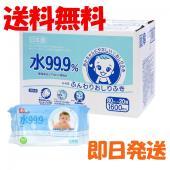 枚数:80枚入り×20個  1パック【80枚入り】が20パック入ってます。 品番:E-163 日本製...