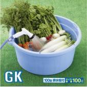 GK リスビッグタライ 丸100型排水栓付  サイズ: 776×750×高さ338.5(mm) 材 ...