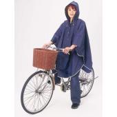 メール便送料無料お届けします。  防水カジュアルレインコートで梅雨対策に♪ 完全防水で、自転車やファ...