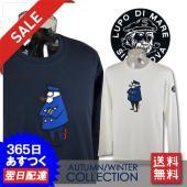 ■シナコバ  ■上質な綿素材を使用した長袖Tシャツです。 シナコバらしいマリンテイストなデザインがリ...