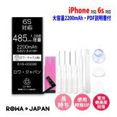 ★日本全国送料無料!★電気用品安全法に基づく表示PSEマーク付★  ■対応機種 ◆Apple iPh...