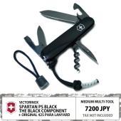 Victorinox Spartan PS Black  | 正規品 保証書付き  ビクトリと言えば...
