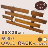■壁をおしゃれにアレンジ ■すのこの組み合わせ自由 ■虫がつきにくい ■傷みにくい桐材 ■省スペース...