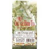 【ブランド】生活の木  有機オレンジピール 20g  オレンジの香りと味はお茶としてだけでなく、ラム...