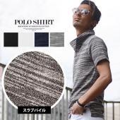 ディテールにこだわったシンプルなデザインのイタリアンカラーポロシャツ。 吸水性と通気性も抜群のソフト...