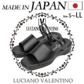 日本製オフィスサンダル。  スタッフが LUCIANO VALENTINO をオススメしたいポイント...