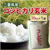 契約農家さんが心を込めて作った極上のコシヒカリ玄米が今年も出ました!  できたてホヤホヤの新米です!...