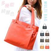 商品名   SAKU−005   カラー   ピュアブラック/ビターチョコ パーシモンオレンジ/カー...