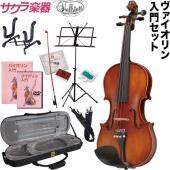 Hallstatt(ハルシュタット)製ヴァイオリン。トップ、サイド&バックに単板スプルースを...