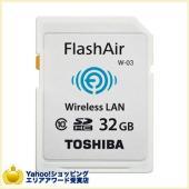 メーカー・ブランド:Toshiba  外形寸法 32.0mm(L)×24.0mm(W)×2.1mm(...