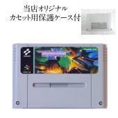 グラディウス3  【商品内容】 カセットのみ。箱、取説はございません。バックアップ機能電池は保証外で...