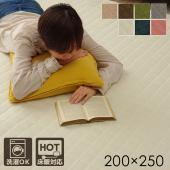 【サイズ】 約200×250cm 【仕様】 表地=ポリエステル100% 裏地=ポリエステル100%【...