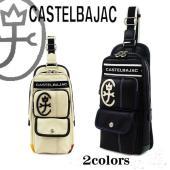 ・ブランド名:カステルバジャック CASTELBAJAC  ■サイズ:15cm(W)×37cm(H)...