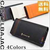 ・ブランド名:カステルバジャック CASTELBAJAC  ■サイズ:19.6cm(W)×9.7cm...