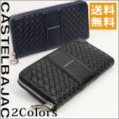 ・ブランド名:カステルバジャック CASTELBAJAC  ■サイズ:19.5cm(W)×9.5cm...
