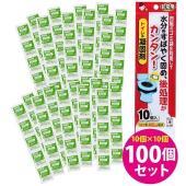 日本製 水分をすばやく固め、後処理が簡単な凝固剤100個セットです。非常用にお手持ちのポリ袋を使用し...