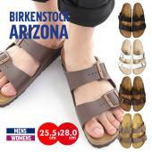 ビルケンシュトック アリゾナ BIRKENSTOCK ARIZONA  【カラー】 ブラック 051...