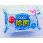 ■ライフ堂 日本製 除菌 おでかけウェットティッシュ 30枚x3Pパックが24個 【商品詳細】 ●コ...