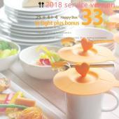 今度のおまけはハートオレンジシリコンカップキャップ4個とゴールドスプーン4個がついちゃいます。 過去...