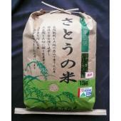 ●山形県鳥海山系のきれいな水を使い、堆肥入れた米つくりです。  ●農家より直接販売のコメです。  ●...