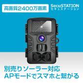 置くだけですぐに使える電源不要の簡単防犯カメラ。 乾電池、ソーラー充電、ACアダプター対応のトレイル...